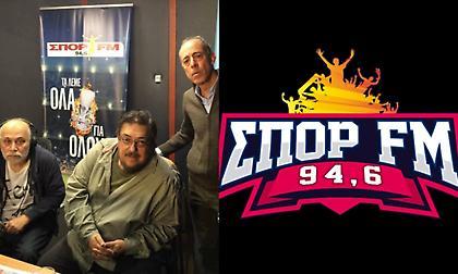 Ο Λαυρέντης Μαχαιρίτσας έρχεται τη Δευτέρα στον ΣΠΟΡ FM 94,6!
