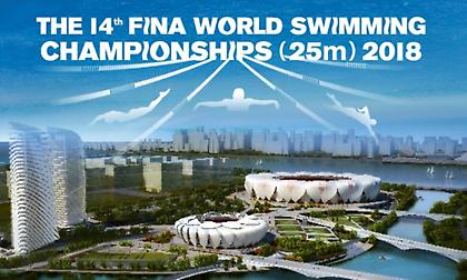 Με τρεις κολυμβητές στο Παγκόσμιο 25άρας πισίνας