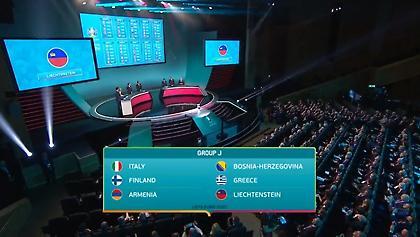Euro 2020: Βγήκαν οι αποδόσεις για πρόκριση της Ελλάδας!