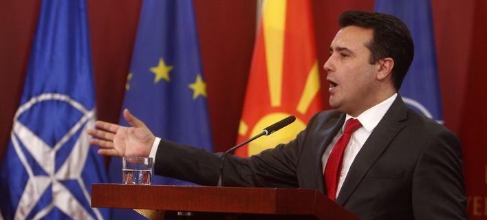 Ζάεφ προς Αθήνα: Φίλοι Ελληνες, ψηφίστε τη Συμφωνία των Πρεσπών
