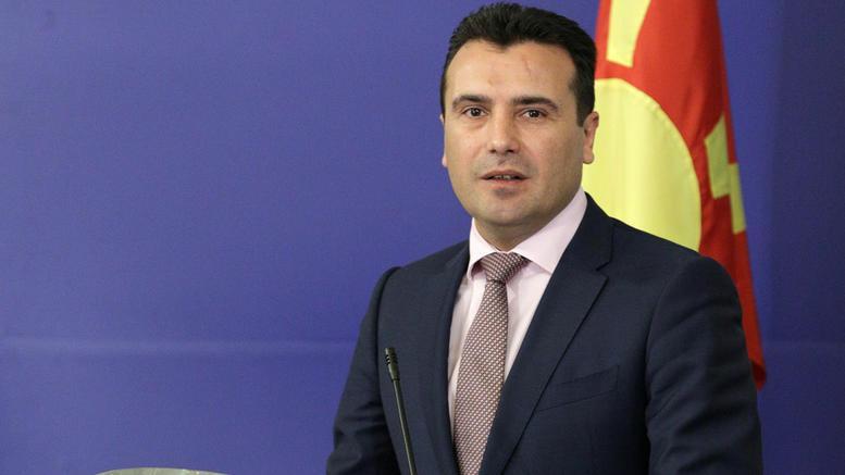 Ζάεφ: Οι φίλοι μας οι Έλληνες θα επικυρώσουν τη συμφωνία