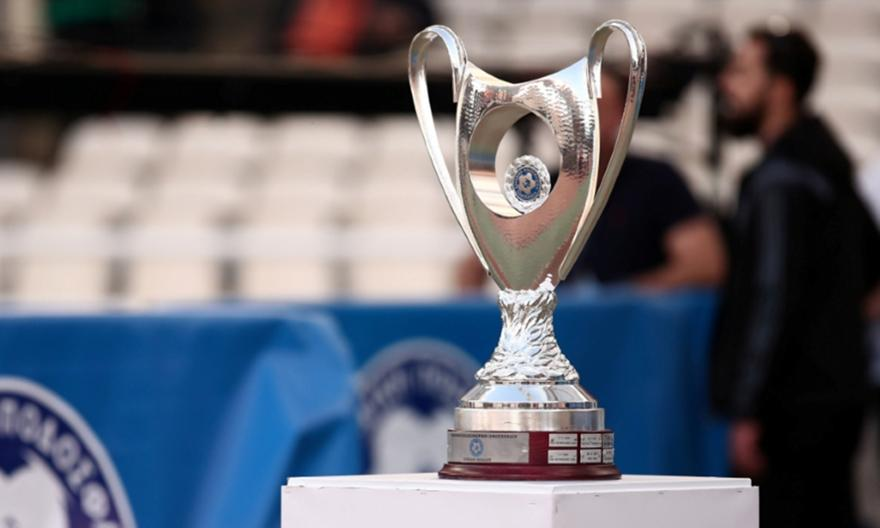 Το πανόραμα του Κυπέλλου Ελλάδος