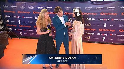 Eurovision 2019: Η απίστευτη ερώτηση που έκαναν στην Κατερίνα Ντούσκα! (vids)