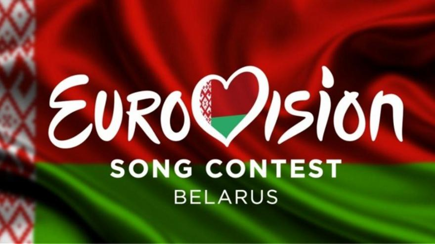 Eurovision 2019: Αποβλήθηκε η κριτική επιτροπή της Λευκορωσίας από τον τελικό