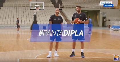 Μπουρούσης-Βασιλόπουλος και οι δύο «Παπ» παίζουν «Μπει δεν μπει» και απαντούν (video)