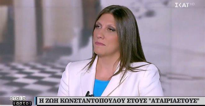 Ζωή Κωνσταντοπούλου: Ο Βαρουφάκης δεν δούλεψε για το καλό της πατρίδας