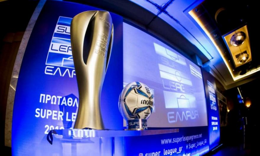 Η Super League «The Economist Sports Business Summit for Southeast Europe»