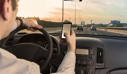 Φόρτιση κινητού: Γιατί δεν πρέπει να το φορτίζετε στο αυτοκίνητο