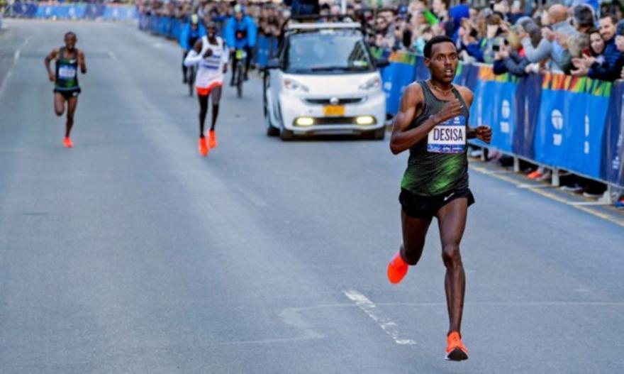 Αιθιοπική κυριαρχία στον μαραθώνιο