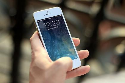 Απίθανο τι σημαίνει το «i» στην αρχή της λέξης iPhone