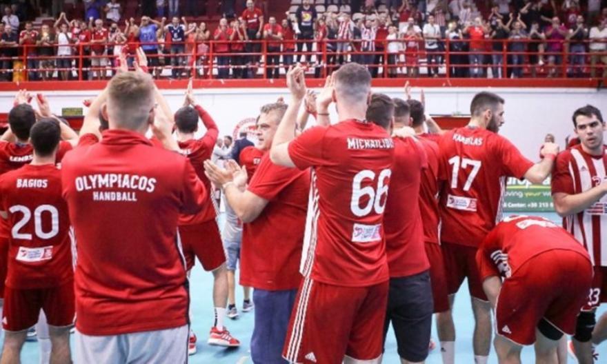 Με «μεγαθήρια» ο Ολυμπιακός στο EHF Cup