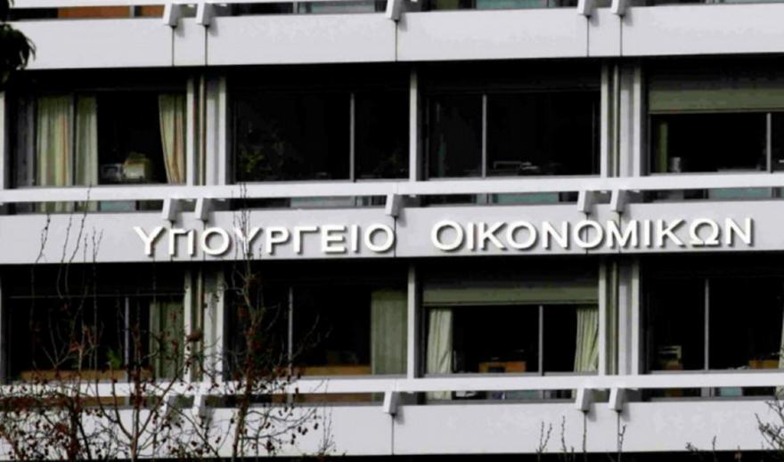 Ελλάδα - Ευρωπαική Επιτροπή: Λίγο πριν τη συμφωνία για το προσχέδιο του προϋπολογισμού 2020