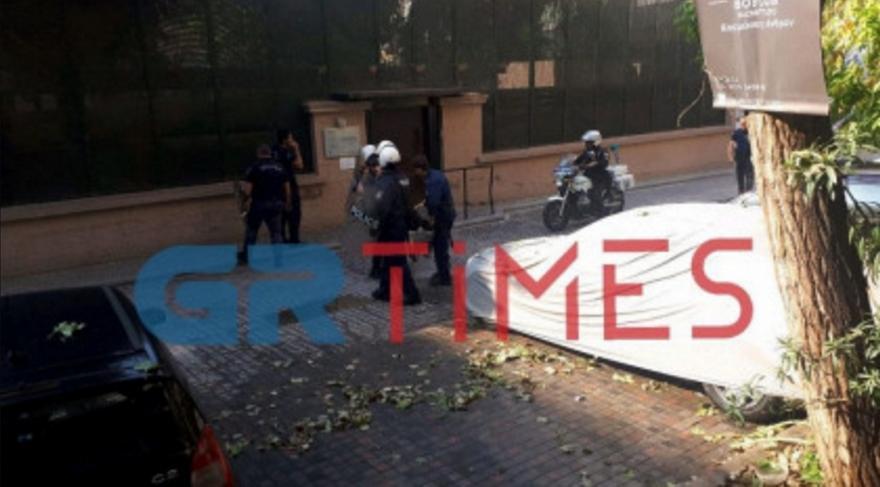 «Εισβολή» ατόμων στο Τουρκικό προξενείο της Θεσσαλονίκης