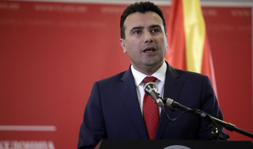 Πυρετώδεις συσκέψεις στη Βόρεια Μακεδονία - Σκέφτεται την παραίτηση ο Ζάεφ
