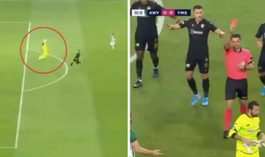 Τερματοφύλακας στην Τουρκία αποβλήθηκε στα 13 δευτερόλεπτα (video)