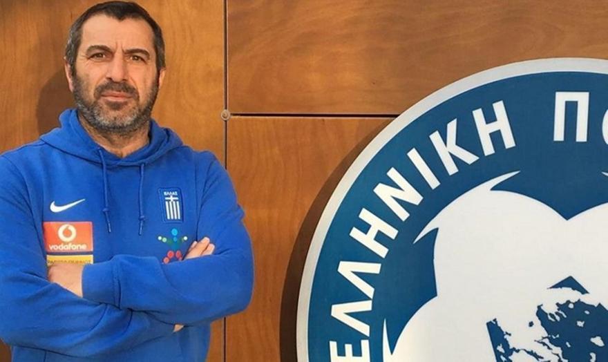 Παραιτήθηκε από συντονιστής των μικρών Εθνικών Ομάδων ο Ελευθεριάδης