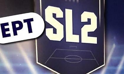 Συμφωνία μεταξύ ΕΡΤ και Super League 2 - Εκτός ο Απόλλων