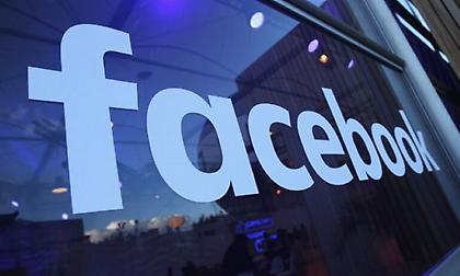 Στον «αέρα» η νέα καρτέλα ειδήσεων Facebook News
