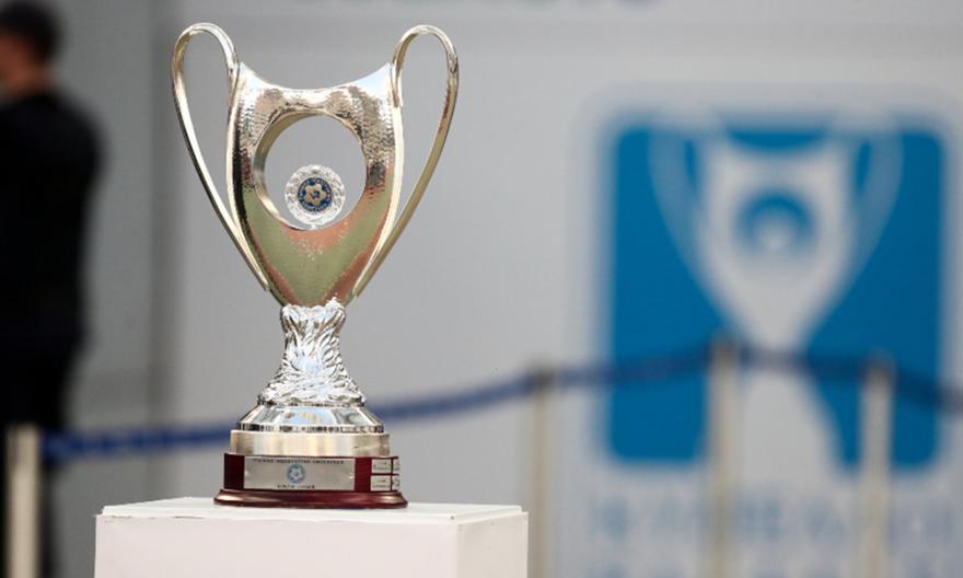 Ανοίγει η αυλαία της 5ης φάσης στο Κύπελλο Ελλάδας