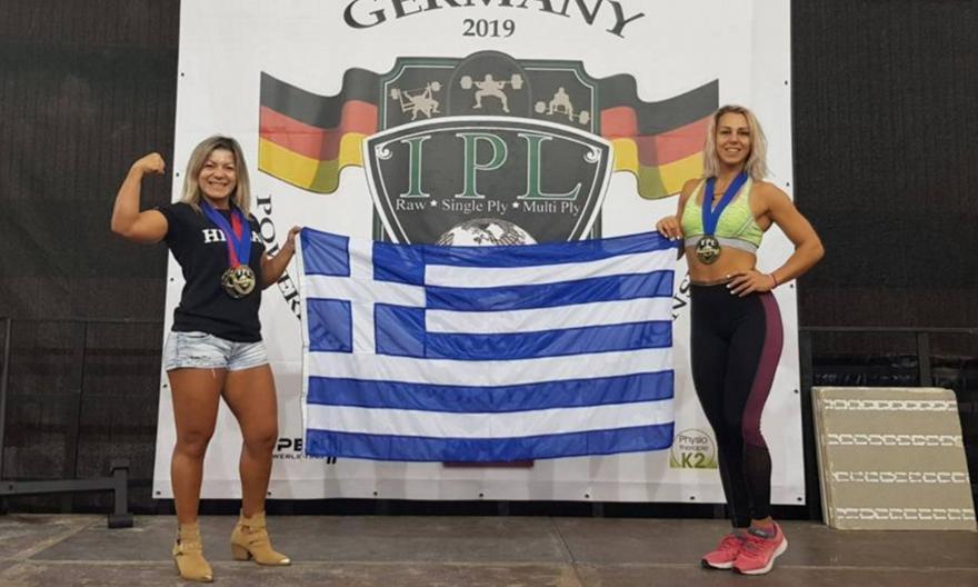 Ελληνες από... χρυσάφι στη Γερμανία!