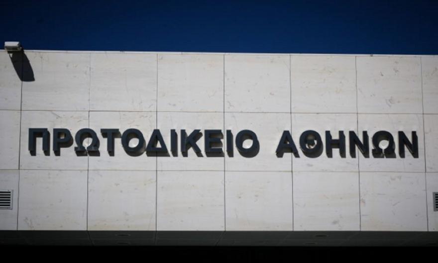 Πρωτοδικείο Αθηνών: Απόφαση-σταθμός για τα εργατικά ατυχήματα