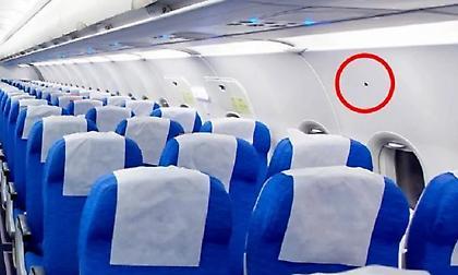 Τι σημαίνει αυτό το μικροσκοπικό τρίγωνο πάνω από τις θέσεις στο αεροπλάνο