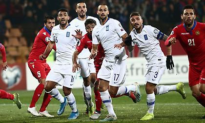 Live: Αρμενία-Ελλάδα 0-1