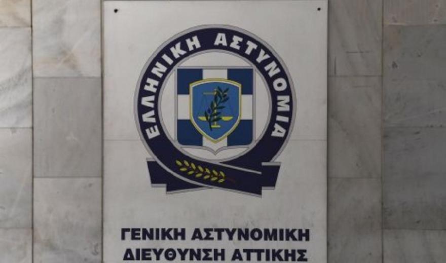 ΕΛ.ΑΣ: Ανυπόστατες οι καταγγελίες περί παράνομων παρακολουθήσεων πολιτών