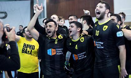 Οι πιθανοί αντίπαλοι της ΑΕΚ στο Challenge Cup χάντμπολ ανδρών