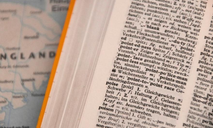 Τεστ Lower: Η πανεύκολη αγγλική λέξη που 9/10 κάνουν λάθος! Εσύ;