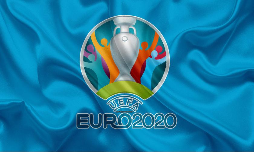 Σήμερα η κλήρωση του Euro 2020