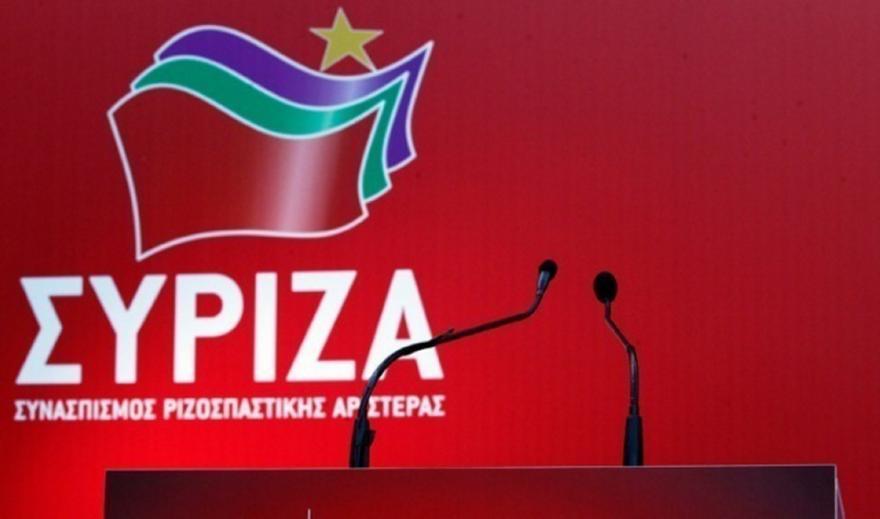 ΣΥΡΙΖΑ: Τρία ερωτήματα για τη συνάντηση Μητσοτάκη - Ερντογάν