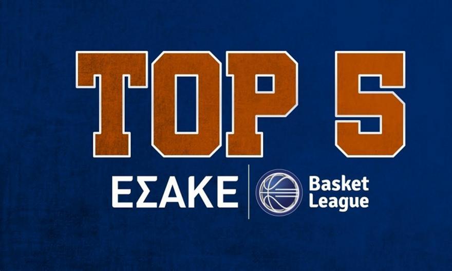 To top-5 της Basket League με Μπράντον Ρας στην κορυφή (vid)