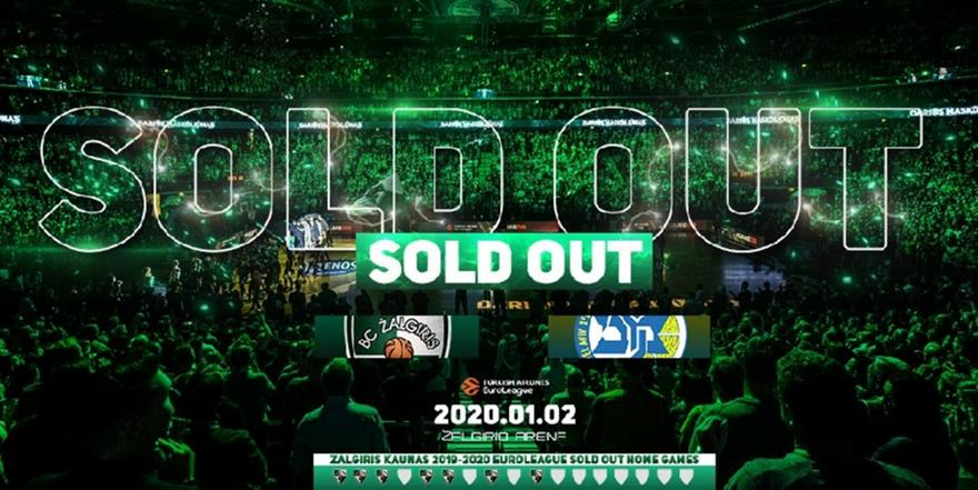 Sold out από… τώρα το Ζαλγκίρις-Μακάμπι!