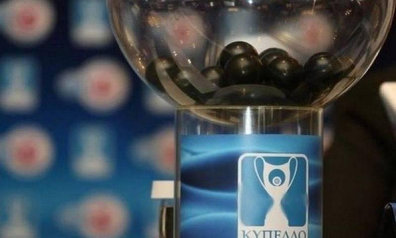 Κληρώνει για τους «16» στο Κύπελλο Ελλάδας