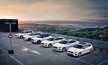 Η Volvo επιδοτεί την οδήγηση με ηλεκτρική ενέργεια