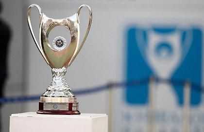 Κύπελλο Ελλάδος: Παίρνουν πρόκριση πέντε ομάδες