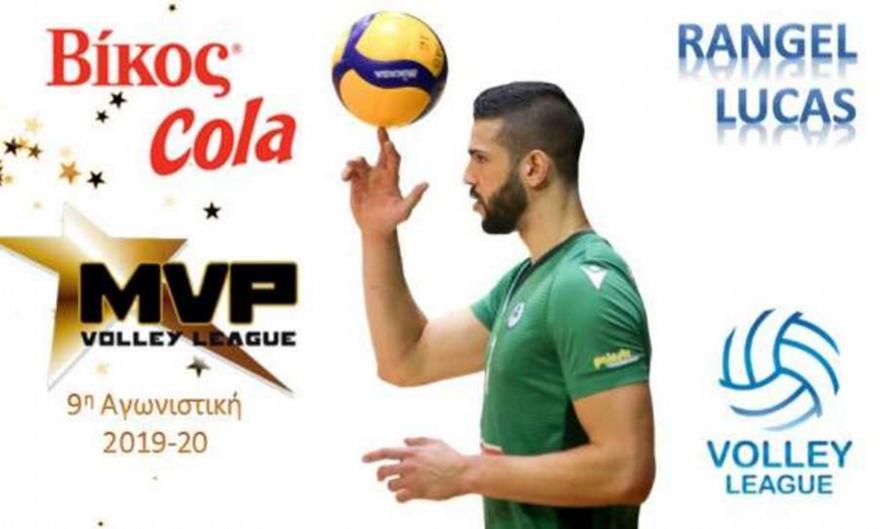 Πολυτιμότερος ο Ρανγκέλ στη Volley League