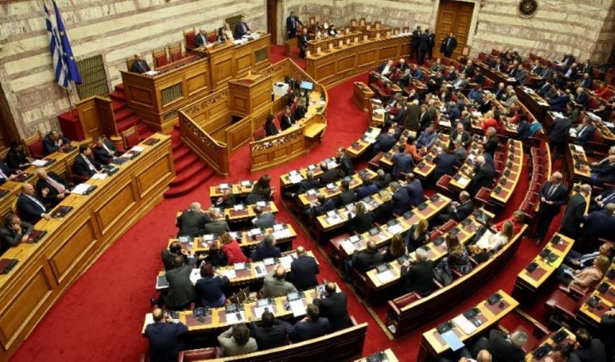 Στη Βουλή το νομοσχέδιο για τον Εθνικό Μηχανισμό Διαχείρισης Κρίσεων