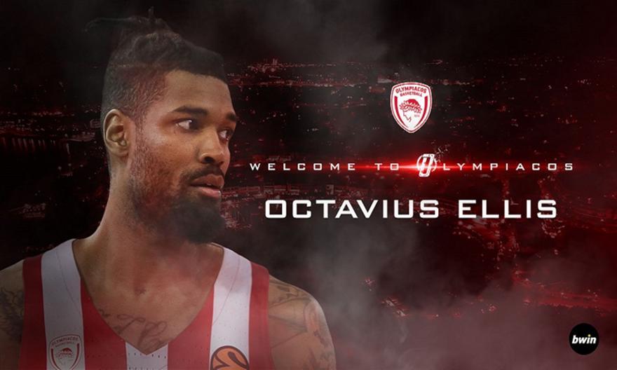 Ανακοίνωσε Οκτάβιους Έλις ο Ολυμπιακός