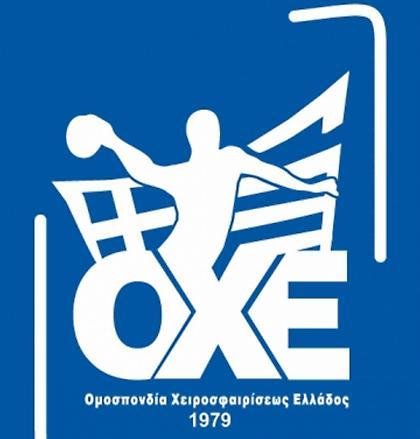Το πρόγραμμα της 15ης αγωνιστικής της Handball Premier