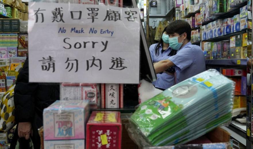 Ν. Κορέα: Επτά νεκροί και 763 κρούσματα από κορωνοϊό