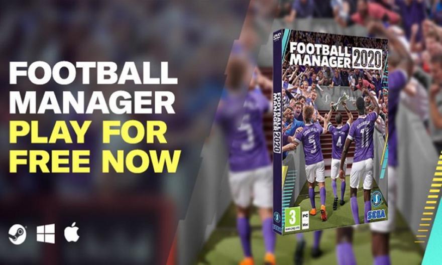 Δωρεάν Football Manager για μια εβδομάδα ακόμα!