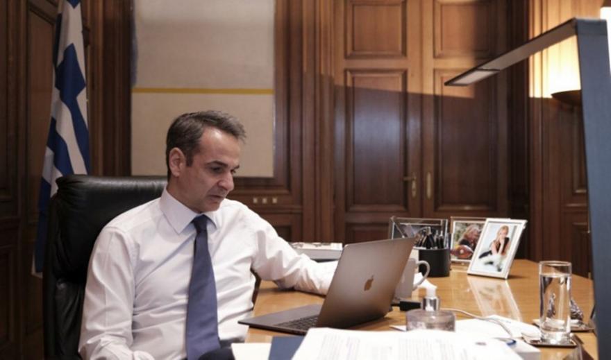 Τηλεδιάσκεψη του πρωθυπουργού με τους Ευρωπαίους ομολόγους του για τον κορωνοϊό