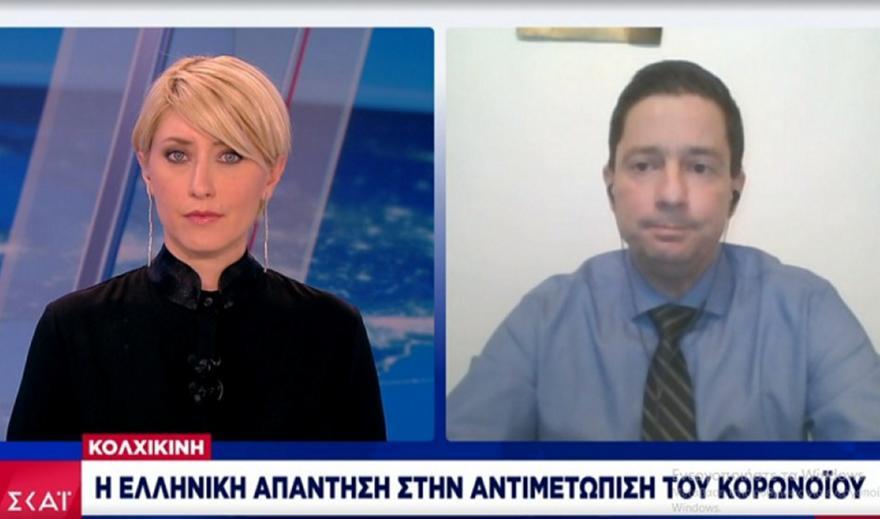 Κολχικίνη: Η ελληνική απάντηση στην αντιμετώπιση του κορωνοϊού