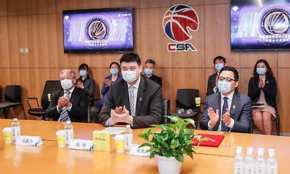 Αναβολή μέχρι τον Ιούλιο και μειώσεις μισθών στο πρωτάθλημα της Κίνας