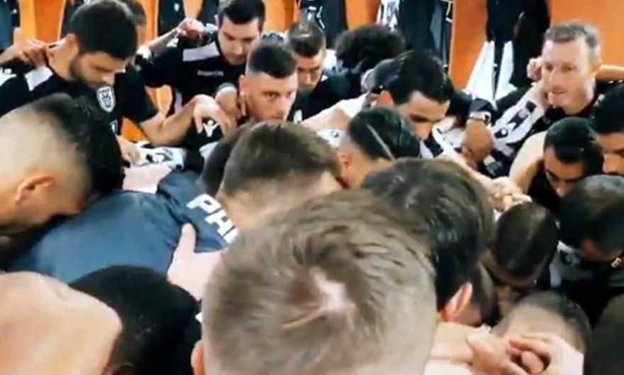 LIVE: Η κούπα του ΠΑΟΚ στον τελικό του 2018 (video)