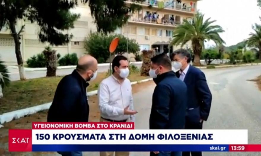 Κορωνοϊός: Σε καραντίνα ο δήμος Ερμιονίδας λόγω των κρουσμάτων στη δομή Κρανιδίου