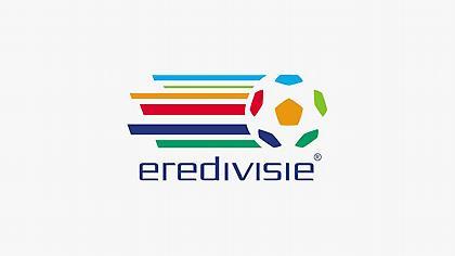 Οριστικό «λουκέτο» στο ολλανδικό ποδόσφαιρο με... εντολή κυβέρνησης