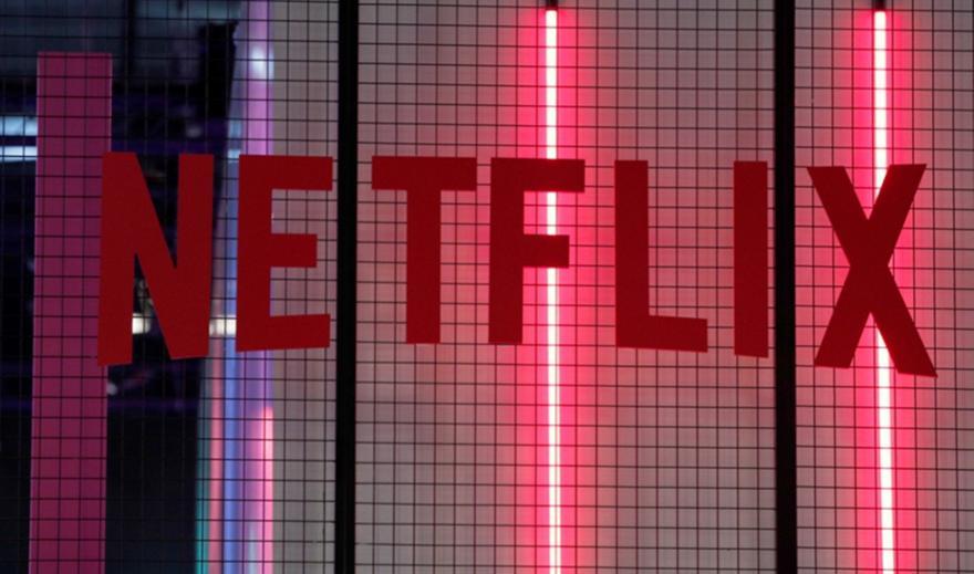 Netflix: Απέκτησε 15,8 εκατομμύρια νέους συνδρομητές παγκοσμίως μέσα στην πανδημία